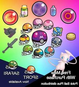 Master Balls, Orbs, Bottle Caps, PP Max, and more for Pokemo